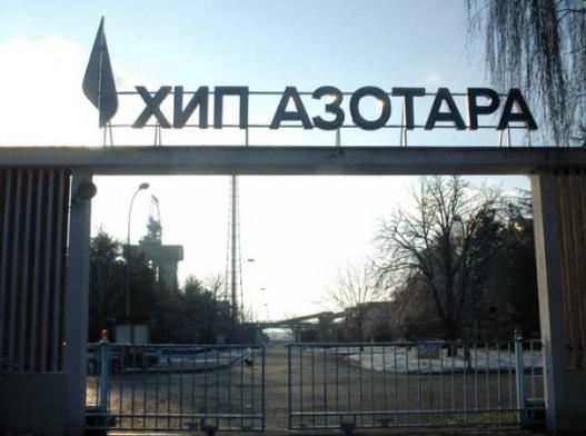 Srbijagas postaje vlasnik Azotare