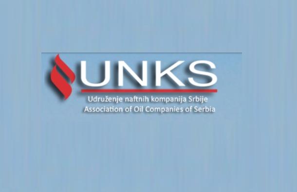 """Komisiju za konkurenciju brine tender """"za NIS"""""""
