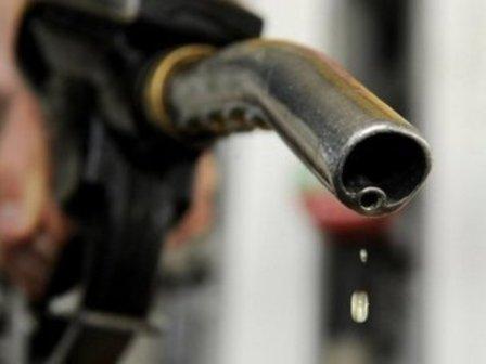 Od danas predaja zahteva za regresirano gorivo
