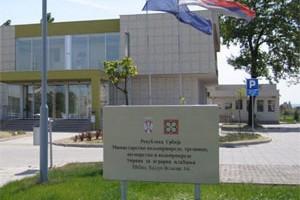 Srbija ne dobija poljoprivrednu banku