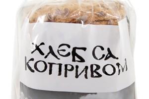 """Žig """"Zdrava hrana"""" za hleb sa koprivom"""