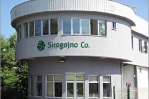 Sirogojno Company otvara pogon u Bajinoj Bašti