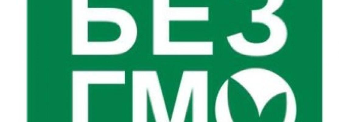 Gradovi Srbije se udružuju protiv GMO