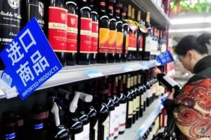 Kina će obustaviti istragu o dampinškom uvozu vina iz EU