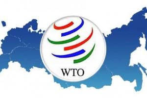 Pripremiti se za promenu trgovinskih sporazuma