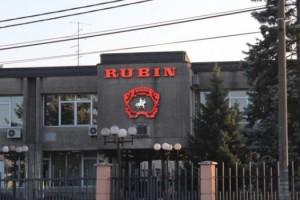 Privatizacija Rubina (1): Finansijsko iscrpljivanje
