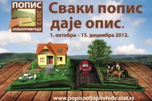 Skup o primeni podataka iz popisa poljoprivrede