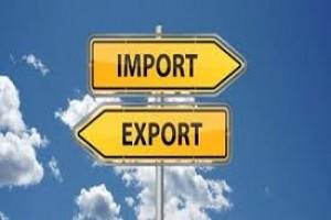 Izvoz agrara veći od milijardu evra
