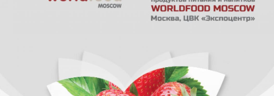 Srbija na sajmu u Moskvi, kao nikad do sad