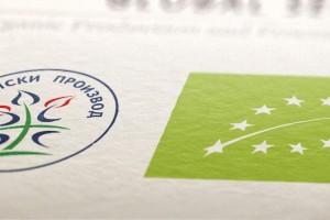 APV: Tri miliona za sertifikaciju organske proizvodnje