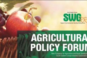 Forum poljoprivredne politike na Kopaoniku