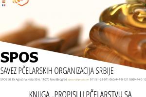 Digitalno izdanje knjige o propisima u pčelarstvu