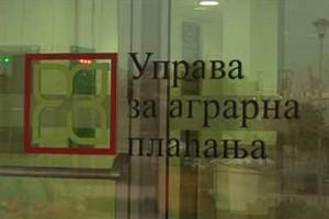 Uprava za agrarna plaćanja vraća se u Beograd