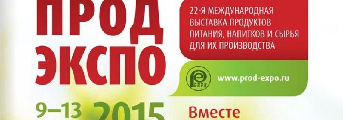 Na sajmu u Moskvi 39 firmi iz Srbije