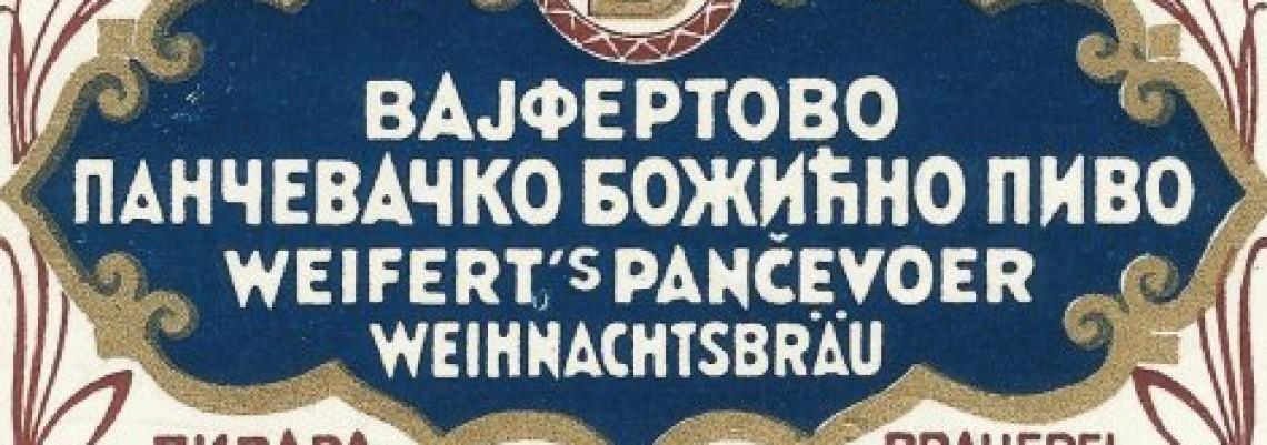 Mini pivara u Pančevu