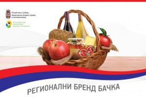 """Konkurs za oznaku """"Regionalnog proizvoda  Bačke"""""""