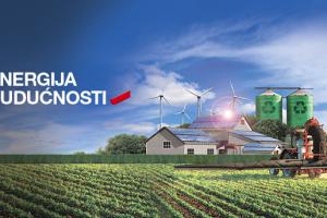 Krediti za energetsku efikasnost  u poljoprivrednoj proizvodnji