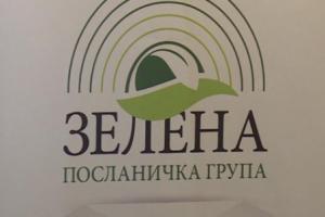 Za red u zaštiti životne sredine – 10,5 milijardi evra