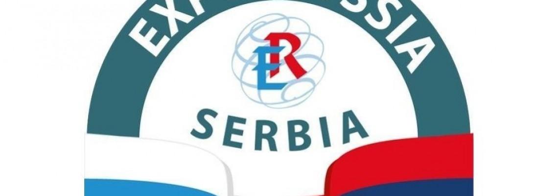 Veliki ruski trgovinski lanci 10. i 11. marta u Srbiji