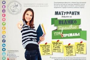 Besplatne pripreme za prijemni na Poljoprivrednom fakultetu
