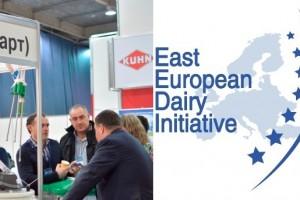 Delegacija Srbije na Istočno-evropskom kongresu mlekarstva