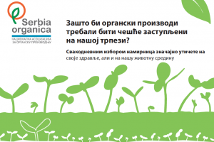 Serbia organika: Zašto organska proizvodnja