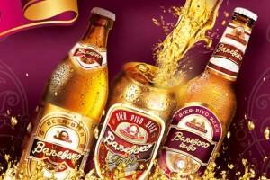 Brauerei Group Beograd postao vlasnik Valjevske pivare