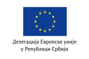 Delegacija EU u Srbiji: Postignut napredak na putu za IPARD