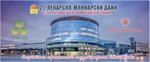 pekarsko_mlinarski_dani