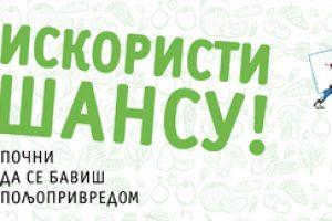 """Sremska Mitrovica: Projekat """"Iskoristi šansu"""" za posao na selu"""