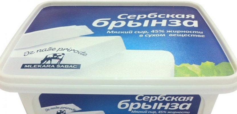 Mlekara Šabac otvara fabriku u Rusiji