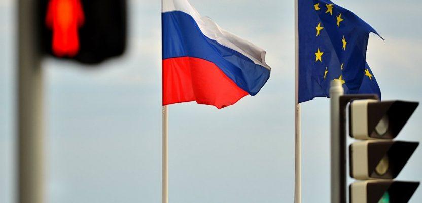 EU traži odštetu od Rusije