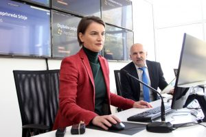 "Serbia launches ""Center for Digital Agriculture"""
