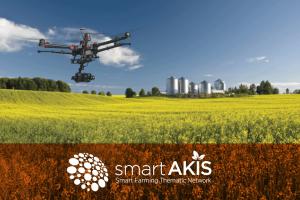 Smart-AKIS: Kako da finansirate Vašu inovaciju u poljoprivredi?