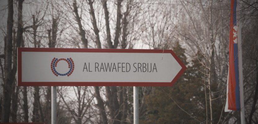 Al Ravafed u Srbiji: Država i dalje na gubitku