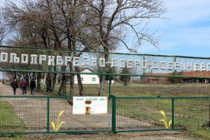 Turski investitor u Ćupriji otvara farmu junadi