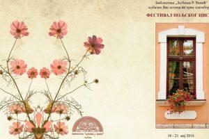 Prvi zlatiborski festival poljskog cveća