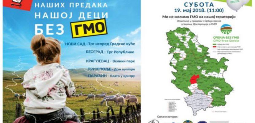 """Javni skup u više gradova """"Za Srbiju bez GMO"""""""