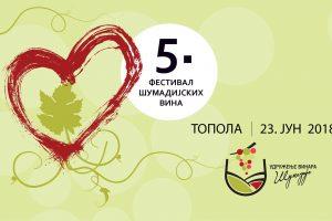5. Festival šumadijskih vina za vikend