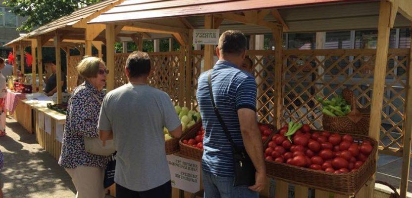 Otvoren mitrovački Trg mladih poljoprivrednika