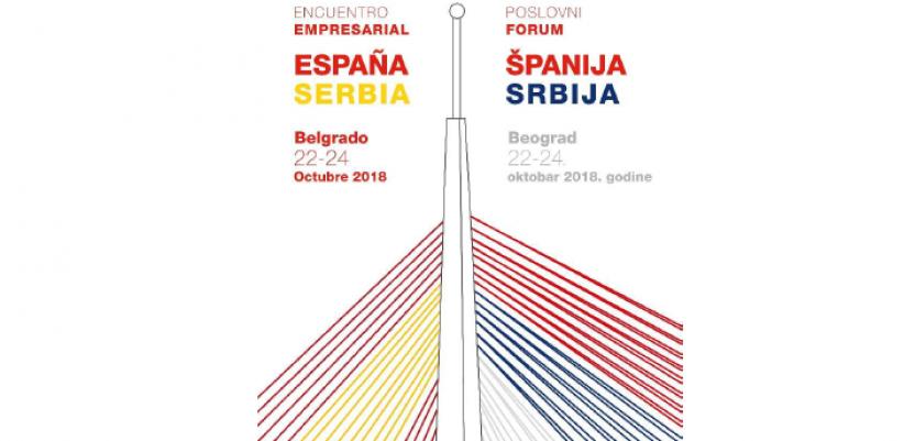 """Panel """"Poljoprivredne zadruge u Srbiji i Španiji"""" 23. oktobra u Beogradu"""