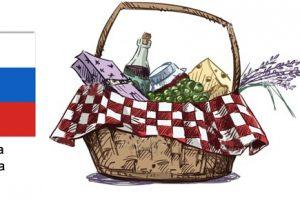 Sremska korpa tradicionalnih proizvoda