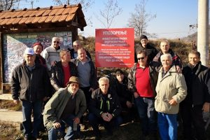 Kraljevčani protiv izgradnje mini hidroelektrana