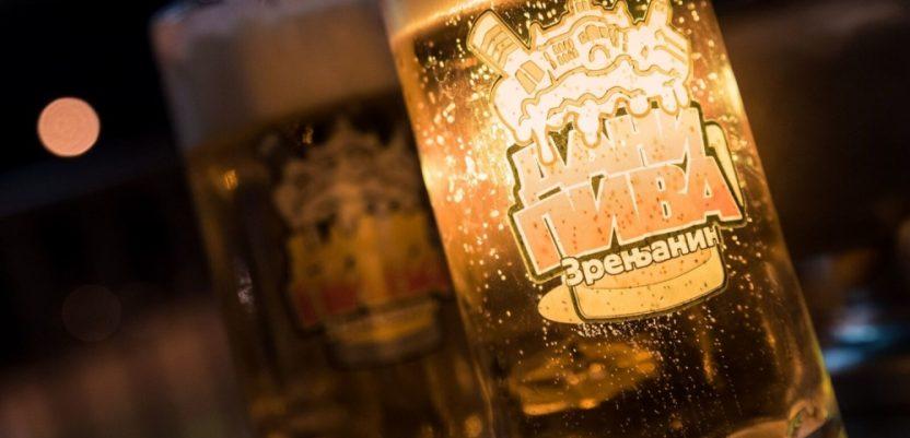 Carlsberg Srbija najavio proizvodnju Zrenjaninskog piva