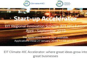 Otvoren konkurs za inovacije u oblasti klimatskih promena