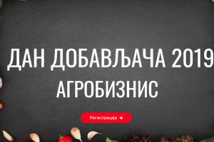 Poziv za učešće na Danu dobavljača u agrobiznisu