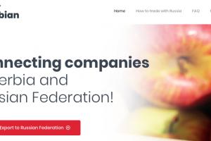 Predstavljena digitalna platforma za veći izvoz agro sektora