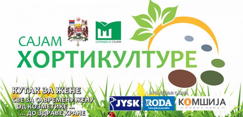 Sajam hortikulture za vikend u Kragujevcu