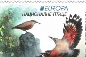 Nacionalne ptice Evrope na poštanskim markicama