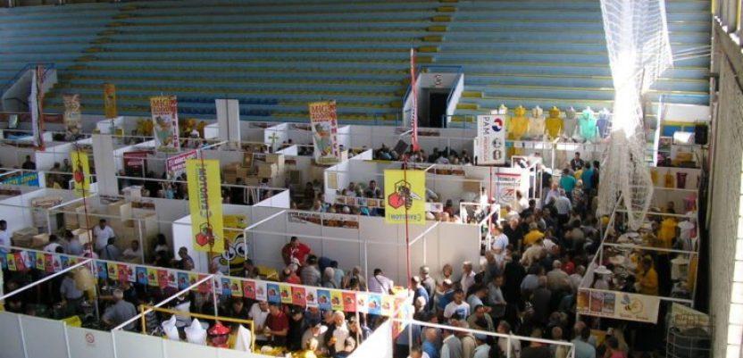 Za 21. septembar zakazan treći Pčelarski sajam u Vranju